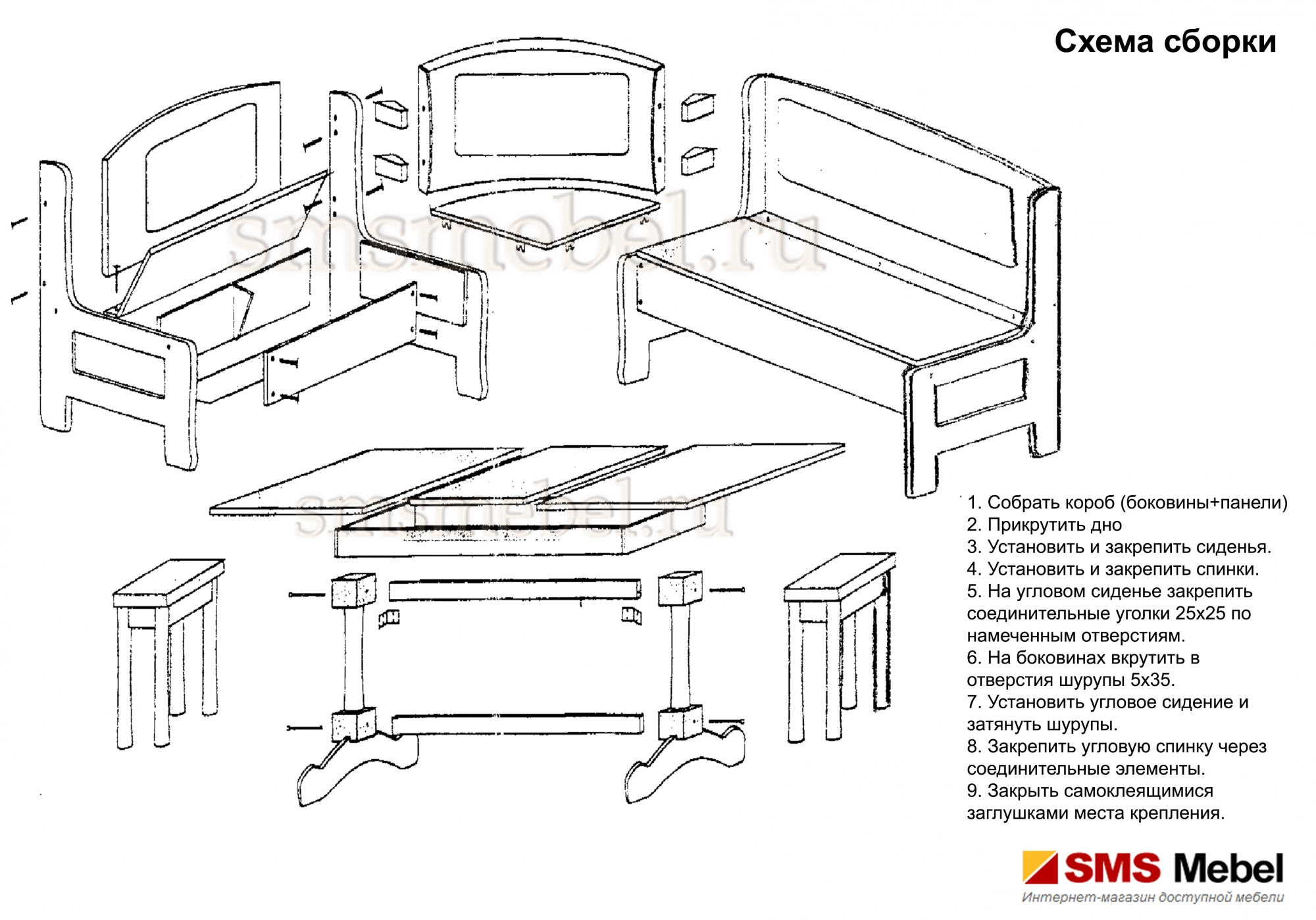 Схема сборки кухонного уголка фото 768